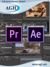 Adobe Premiere Pro, Adobe After Effects ...